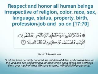 Sahih  International