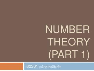 Number Theory (part 1)