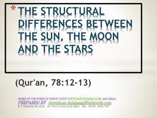 (Qur'an, 78:12-13)