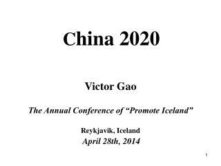 C hina 2020