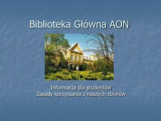 Biblioteka Główna AON