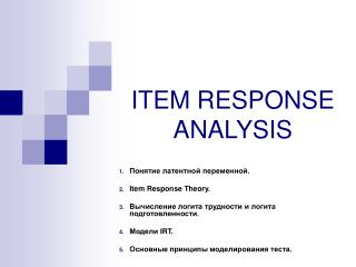 ITEM RESPONSE ANALYSIS