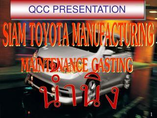QCC PRESENTATION