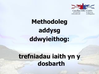 Methodoleg addysg ddwyieithog : trefniadau iaith yn  y  dosbarth