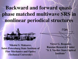 Backward and forward quasi-phase matched multiwave SRS in nonlinear periodical structures