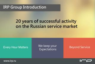 IRP Group Introduction