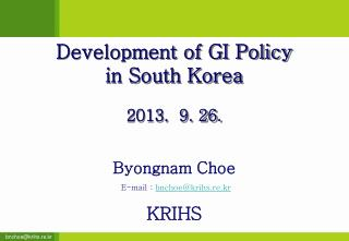 Development of GI Policy  in South Korea