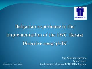 Bulgarian experience in the implementation of the EWC  Recast Directive 2009/38/EC