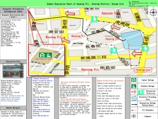 Simple Evacuation Chart of Yanping Vil., Sinying District, Tainan City