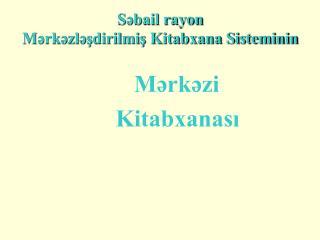 Səbail rayon Mərkəzləşdirilmiş Kitabxana Sisteminin