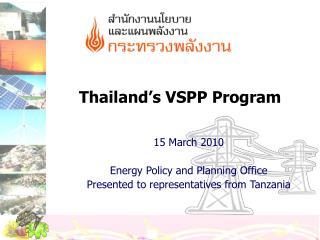 Thailand s VSPP Program