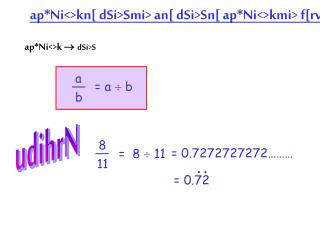 ap*Ni<>kn[ dSi>Smi> an[ dSi>Sn[ ap*Ni<>kmi> f[rvv&>