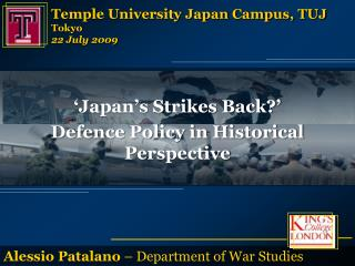 Temple University Japan Campus, TUJ Tokyo 22 July  2009