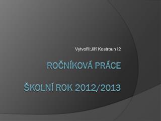 Ročníková práce Školní rok 2012 /2013