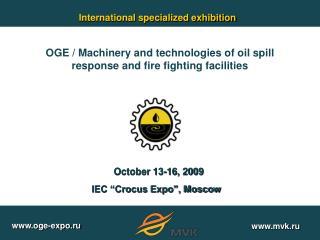 "IEC ""Crocus Expo"", Moscow"