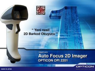 Auto Focus 2D Imager