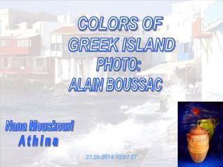 COLORS OF  GREEK ISLAND
