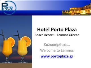 Hotel Porto Plaza Beach Resort – Lemnos Greece