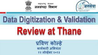 Review at Thane