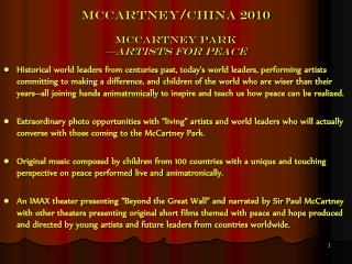 McCartney/China 2010 McCartney Park  —Artists for Peace