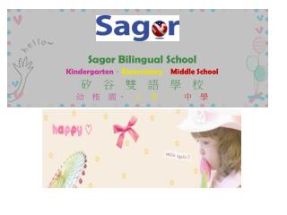 Sagor Bilingual School Kindergarten 。 Elementary 。 Middle School 矽 谷 雙 語 學 校 幼 稚 園 。  小 學 。   中 學
