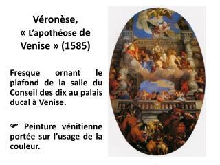 Véronèse, « L'apothéose  de Venise» (1585)