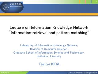 "Lecture on Information Knowledge Network ""Information retrieval and pattern matching"""