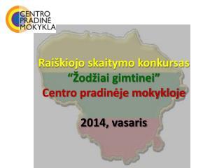 """Raiškiojo skaitymo konkursas """"Žodžiai gimtinei"""" Centro pradinėje mokykloje 2014, vasaris"""