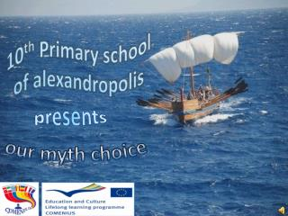 10 th  Primary school of  alexandropolis