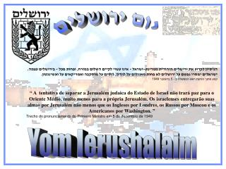 Yom Ierushalaim