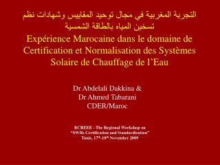 Dr Abdelali Dakkina & Dr Ahmed Tabarani CDER/Maroc