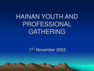 HAINAN YOUTH AND PROFESSIONAL GATHERING