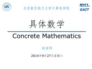 ???? Concrete Mathematics