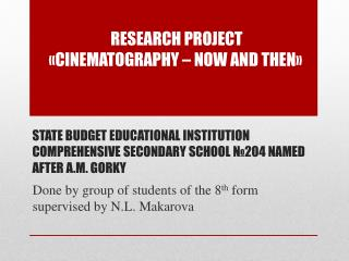 STATE BUDGET EDUCATIONAL INSTITUTION COMPREHENSIVE SECONDARY SCHOOL  № 204 NAMED AFTER A.M. GORKY