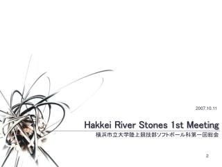 Hakkei River Stones 1st Meeting