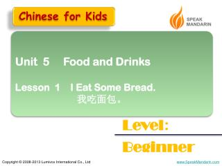 Unit  5     Food and Drinks Lesson  1    I Eat Some Bread. 我吃面包。