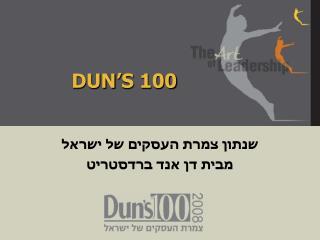 DUN�S 100