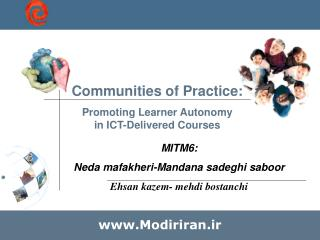 Communities of Practice: Promoting Learner Autonomy in ICT-Delivered Courses