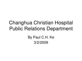 Changhua Christian Hospital Public Relations Department