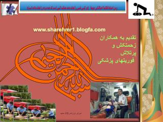 sharehmr1.blogfa