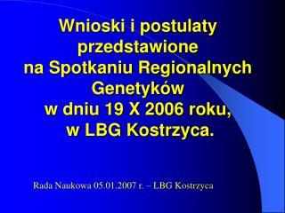 Rada Naukowa 05.01.2007 r. – LBG Kostrzyca