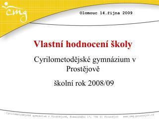 Olomouc 14.října 2009