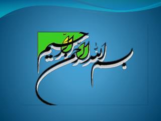 جمهوري اسلامي ايران وزارت راه و شهرسازی شرکت ساخت و توسعه زير بنا های حمل ونقل کشور