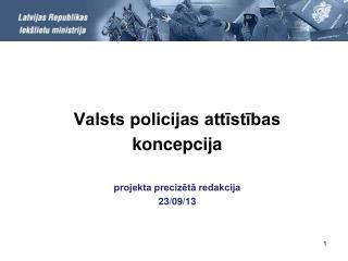 Valsts policijas attīstības  koncepcija projekta precizētā redakcija 23/09/13