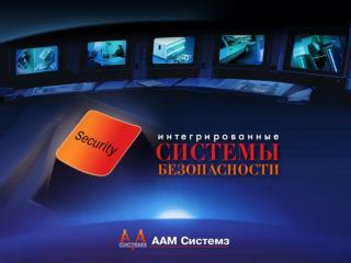 AAM-Presentation_2010