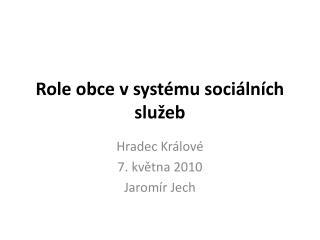 Role obce vsystému sociálních služeb