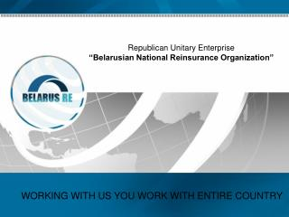 "Republican Unitary Enterprise ""Belarusian National Reinsurance Organization"""