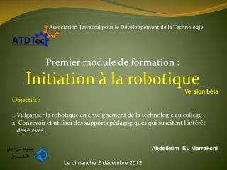 Association Tawassol pour le Développement de la Technologie