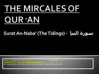 THE MIRCALES OF QUR  ' AN