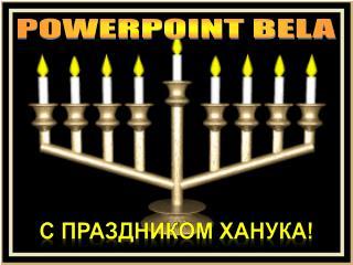POWERPOINT BELA
